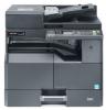 МФУ Kyocera TASKalfa™ 1800 (A3, p/c/s, 18сpm, 25-400%, 600 dpi, 256 MB, USB) без крышки и ADF