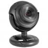 Веб-камера Defender C-2525 HD {1600x1200dpi, 2мп, микрофон, USB, креплен. на монитор}