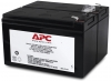 Батарея APC