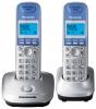 Радиотелефон Panasonic KX-TG2512RUS {АОН, 10 полиф. мелодий, тел.книга 50 номеров} доп.трубка в комп