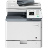 МФУ Canon iR C1225iF Color(A4, p/c/s/f, 25ppm, 600х600dpi, 1Gb, Duplex, 550л, LAN, USB) 9548B007