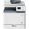 МФУ Canon iR C1225 Color (A4, p/c/s, 25ppm, 600х600dpi,1Gb, Duplex, 550л, LAN, USB) 9548B008