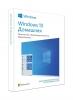 Windows 10 HOME 32-bit/64-bit Russian Russia Only USB (KW9-00253/KW9-00500/HAJ-00073)