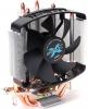 Вентилятор процессора ZALMAN CNPS5X Performa