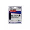 Картридж PGI-450PGBK XL (Canon Pixma IP7240/Pixma MG6340/MG5440) чер, (MYINK)