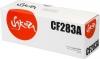 Картридж CF283A (HP LJ Pro MFP M125/M127/M201/M225) (1500стр)  (SAKURA)
