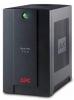 Источник бесперебойного питания  APC Back-UPS 700 (BX700UI)