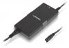 Блок питания универсальный для ноутбуков Ippon S90U (от розетки)