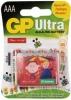 Батарейка AA GP 15AUGL-2CR4 (Ultra) (4шт. в уп-ке)