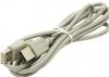 Кабель USB 2.0 (1,8м) AM/AM {UC5009-018C}для подключения HDD, зарядных утройств ,5bites