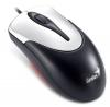 Мышь оптич. (USB) Genius NETScroll 100 v2  Black, (1000dpi)