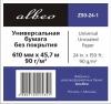 Бумага для плоттеров 610мм x 45,7м x 50,8мм, 90 г/м2, для САПР и ГИС (Z90-24-1) Albeo