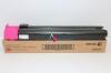 Тонер-картридж 006R01661 (Xerox Color С60/C70) красный (32K) (о)