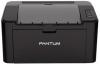 Принтер Pantum P2207 (A4, 20ppm, 1200*1200dpi, 64MB, USB 2.0) черный