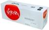 Тонер-картридж 106R01604 (Xerox Phaser 6500/WC6505) черн. (3000 стр) (SAKURA)
