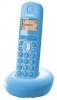 Радиотелефон Panasonic KX-TGB210RUF голубой