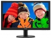 "Монитор TFT 23,6"" Philips 243V5QSBA(00/01) {LED, 1920x1080, 250, 3M:1, 5ms, 178h/178v,DVI, VGA}"