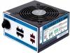 Блок питания 650W Chieftec CTG-650C (12см Fan, 24+8 pin, 24+4 pin, 20+4 pin, 6*SATA,кабель 45 см)ATX
