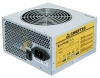 Блок питания 650W Chieftec GPA-650S (12 cм fan,24+8 pin,24+4 pin, 20+4 pin,6*SATA,кабель 53 см)ATX