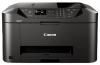 МФУ Canon MAXIFY MB2140 (A4, p/c/s/f, А4, 19/13ppm,600х1200dpi, ADF, Duplex, LAN, Wi-Fi, USB) до 15К