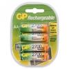 Аккумулятор AA GP 2700мАч 270AAHC-2DECRC4 (4шт. в уп-ке)