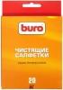 Салфетки безворсовые Buro BU-Udry (20 шт)