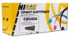 Картридж CB540A (HP Color LJ CM1312/CP1215/CP1515) (2200стр) чер, (Hi-Black)