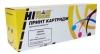 Картридж CB543A (HP Color LJ CM1312/CP1215/CP1515) (1400стр) крас, (Hi-Black)