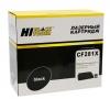 Картридж CF281X (HP LJ Pro M605/M606/М630) (25000стр) (Hi-Black)