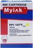 Картридж Canon PFI-107Y (Canon iPF680/685/780/785) (130 мл)  (MyInk) Yellow