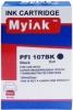 Картридж Canon PFI-107MBK (Canon iPF680/685/780/785) (130 мл) (MyInk)  Matte Black