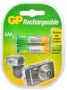 Аккумулятор AAA GP 1000mAh 100AAAHC-2DECRC2 (2шт. в уп-ке)