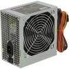 Блок питания 600W Exegate UN600 EX244556RUS (12 см fan, 24+4 pin, 20+4 pin,4*SATA, кабель 30 см} ATX