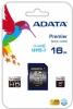 Карта памяти Secure Digital 16Gb A-DATA Class 10 (ASDH16GUICL10-R)