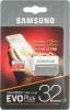 Карта памяти Micro SecureDigital 32Gb Samsung MB-MC32GA/RU (MicroSDXC Class 10 UHS-I U1, SD adapter)