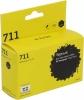 Картридж CZ133A (HPDsJ T120/T520) черн, (29мл) (T2) №711