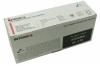 Тонер-картридж TK-1170C  (M2040dn/M2540dn/M2640idw) (7200стр) чип (Integral) 12100172