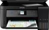 МФУ Epson L4160 (A4, p/c/s, 33ppm, 5760x1440dpi,iPrint, Wi-Fi, Duplex,USB) (C11CG23403) с ориг. СНПЧ