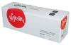 Картридж CF413A (HP LaserJet Pro M452/M477) (2300стр) красный,  (Sakura)