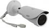 """IP-Камера ORIENT IP-57w-SH32VP, IP-камера, 1/2.8"""" Sony 3.2 Mp CMOS,Vario,IR 40m,WDR,3D DNR,ONVIF 2.4"""