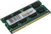 Модуль памяти для ноутбука 4GB DDR3-1600 (PC-12800) SO-DIMM QUMO (QUM3S-4G1600K11L)