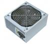 Блок питания 450W NaviLight NP-450AI14 (14см fan, 24PIN(20+4), 8PIN(4+4), 6*SATA)  ATX