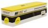 Картридж CF412X (HP LaserJet Pro M452/M477) (5000стр) желтый,  (Hi-Black)