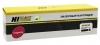Картридж CF413X (HP LaserJet Pro M452/M477) (5000стр) красный,  (Hi-Black)