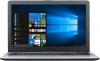 Ноутбук ASUS X542UA-DM696 (15.6''/N4405/6Gb/1Tb/DVD-RW/Wi-Fi/Cam/DOS) 90NB0F22-M09330