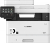 МФУ Canon i-SENSYS MF429x (A4, p/c/s/f, 38ppm, 600x600dpi, 1Gb, DADF Duplex, WiFi, LAN,USB) 2222C024