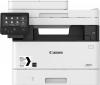МФУ Canon i-SENSYS MF421dw (A4, p/c/s 38ppm, 600x600dpi, 1Gb, DADF, Duplex, WiFi, LAN, USB) 2222C008