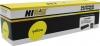 Картридж CF542X (HP Color LJ M254nw/dw/M280nw/M281fdn/M281fdw) (2500стр) желт.  (Hi-Black)