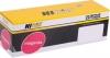 Картридж CF543X (HP Color LJ M254nw/dw/M280nw/M281fdn/M281fdw) (2500стр) красн.  (Hi-Black)