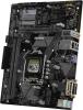 Мат.плата S-1151v2 ASUS <H310> PRIME H310M-K R2.0 (2DDR4,PCI-E,D-Sub,DVI-D,mATX)
